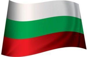 despre inmatriculari bulgaria constanta